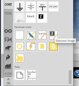 Пункт Silkscreen Image в панели инструментов