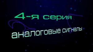 videolesson4
