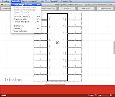 Editor_part_schematic