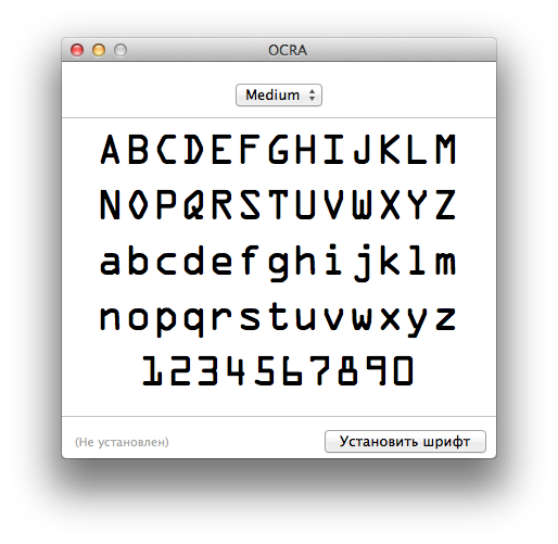 install_font
