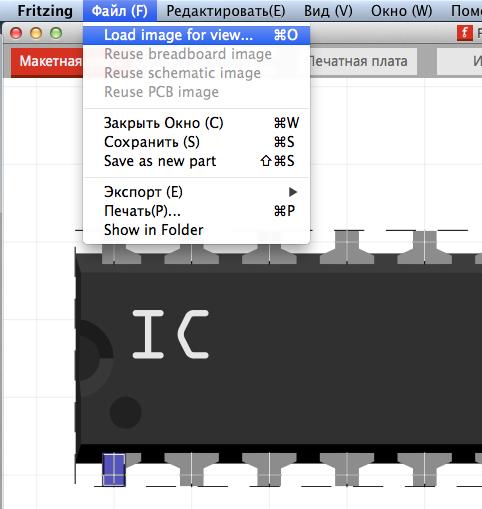Загружаем файл с макетом собственного компонента