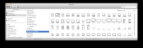 mac_icon