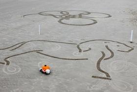 Disney Beachbot