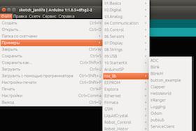 ros_lib в Arduino IDE