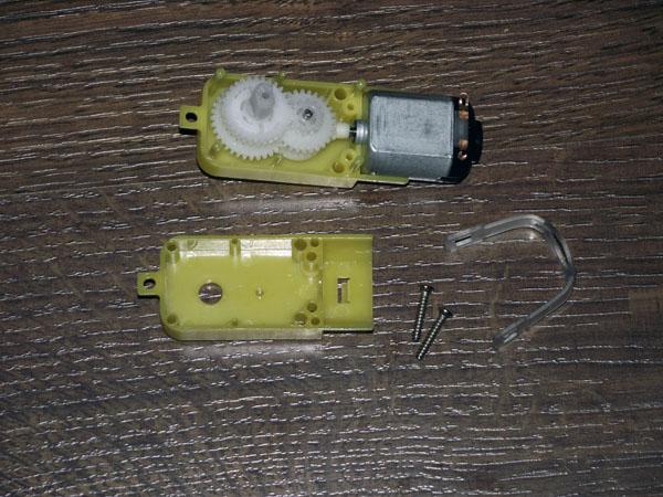 Разобранный мотор-редуктор