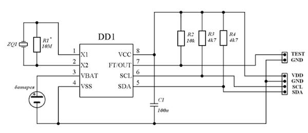 Принципиальная схема модуля Masterkit MP1095