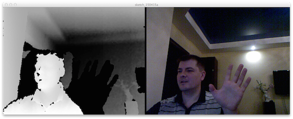 Минимальное и максимальное расстояние при работе с Kinect