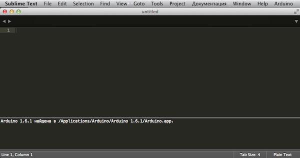 Сообщение Sublime Text о найденной Arduino IDE
