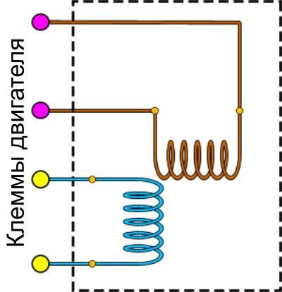 Схема биполярного шагового двигателя