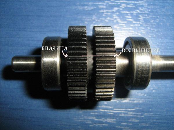 Выравнивание дисков на гибридном шаговом двигателе