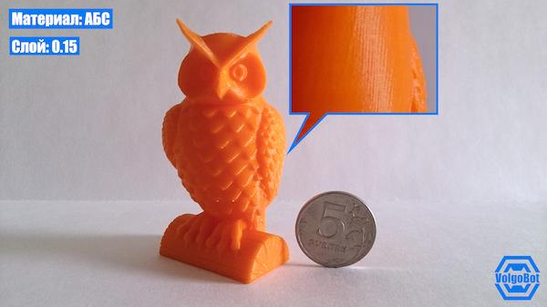 Пример печати ABS, слой 0.15мм