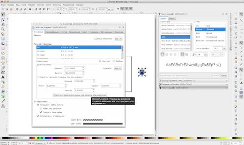 Подгонка рабочей области под размер картинки в Inkscape
