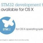Бесплатные инструменты разработчика STM32 для OS X и Linux