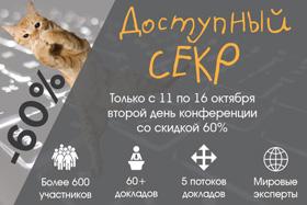 акция CEE-SECR
